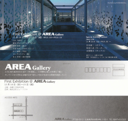 AREA Gallery